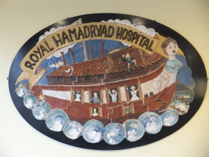 Plaque inside the old Hamadryad Hospital indicating its origins