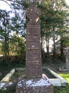 The Jones memorial at Penmark Church