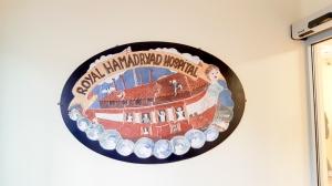 Hamadryad plaque